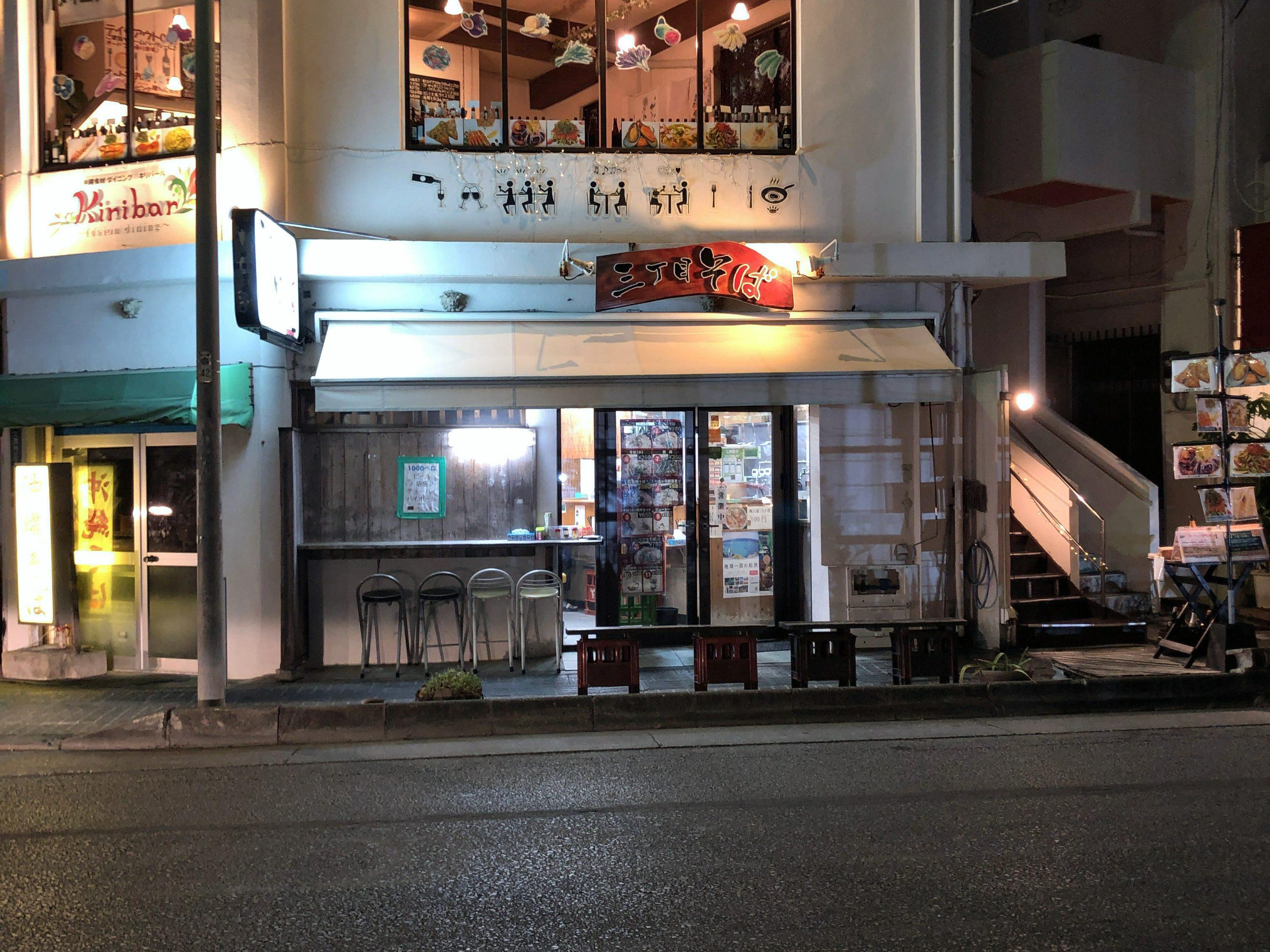 那覇市久茂地『3丁目そば』深夜まで営業。おひとり様で入りやすい沖縄そば屋