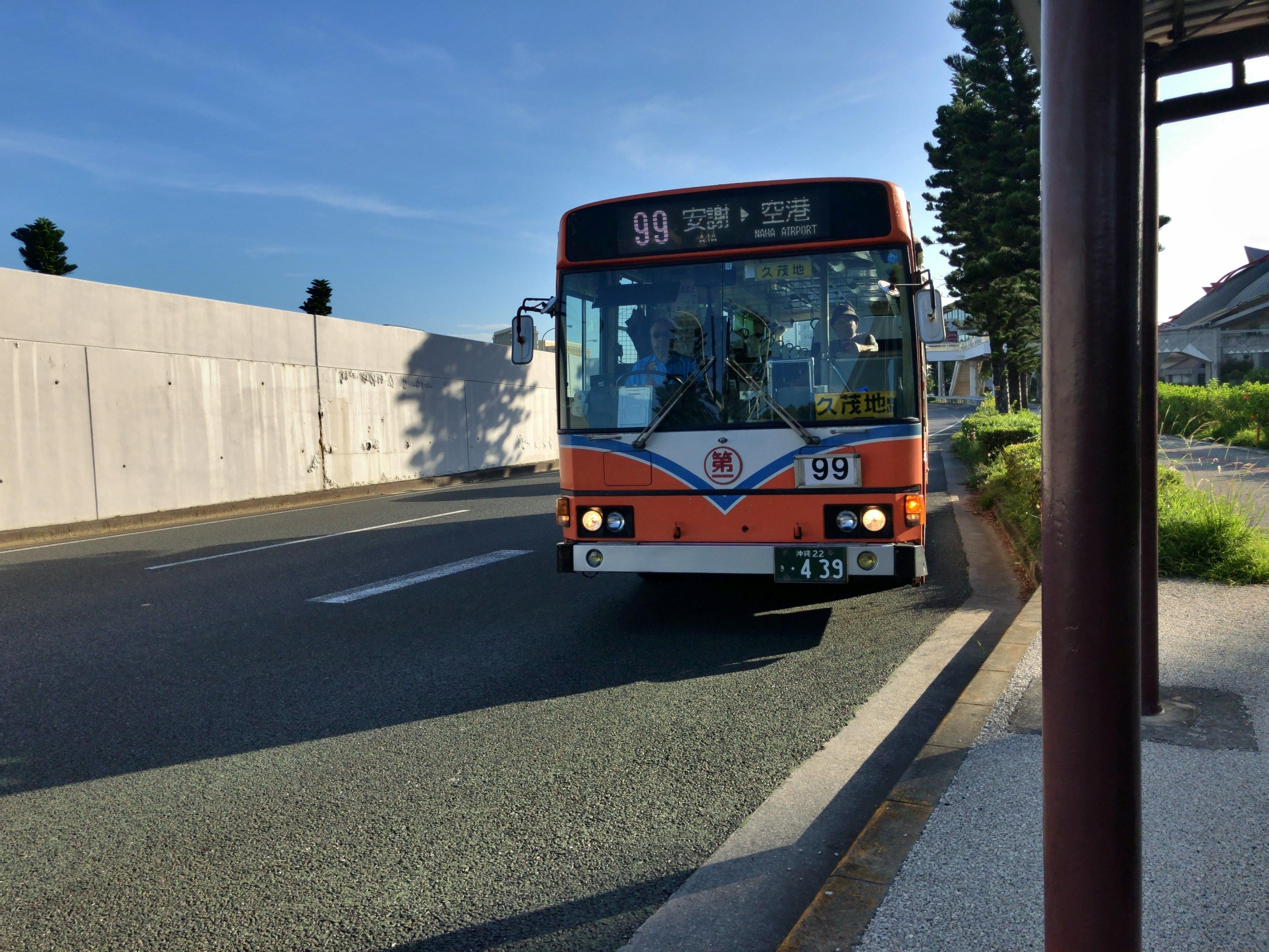 香港旅行2019  (バスで那覇空港に行く)