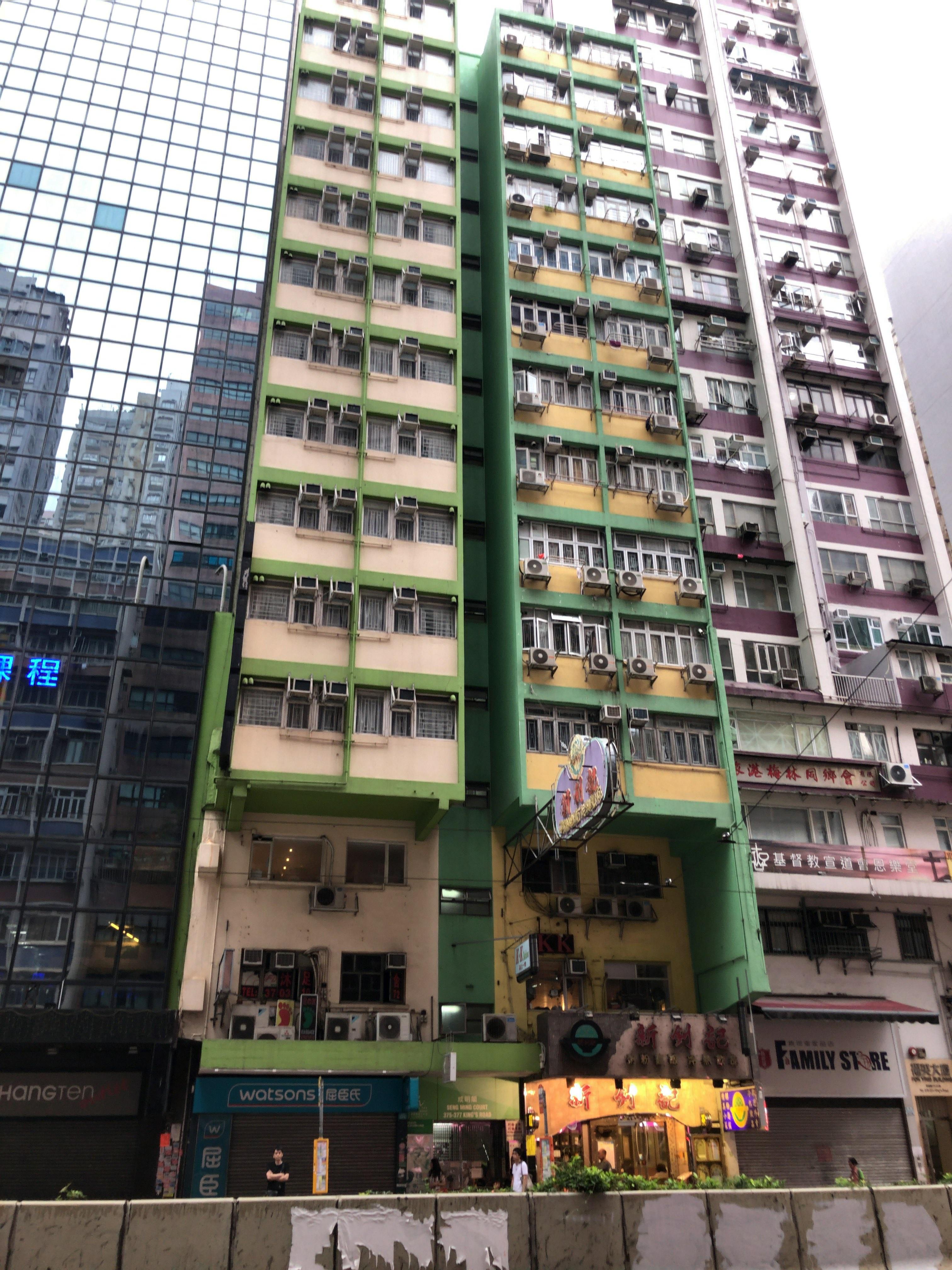 香港旅行2019(Homy Inn North Point 灏美连锁式旅舍 – 北角)