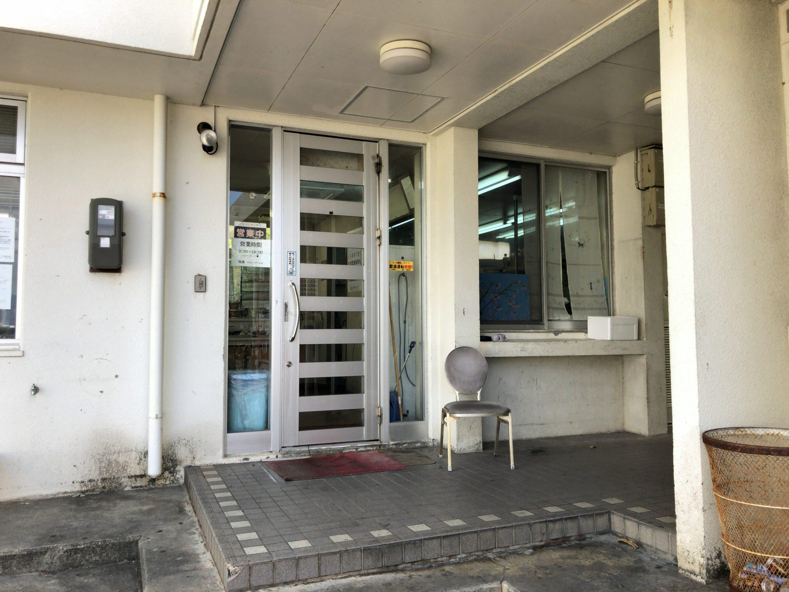 那覇市『琉風タクシープール店』沖縄そば(大)400円 激安です