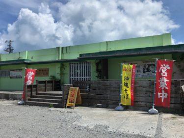 うるま市『麺家 丸翔(まるしょう)』スーチカー入りがオススメ!