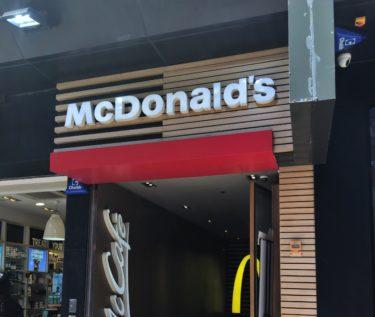 香港旅行2019(McDonald's)