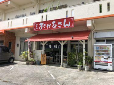 糸満市『おかあさん』いわゆる食堂の沖繩そば
