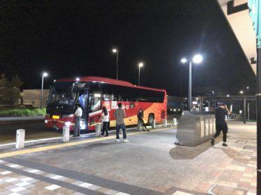 東京旅行2019_10(初めての夜行バスで大阪へ)