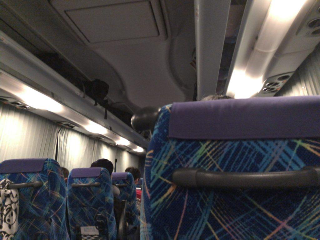 東京 夜行 バス 大阪 【高級夜行バス】ドリームルリエ102号(大阪=東京)に挑戦!