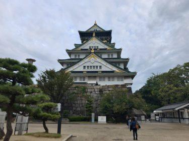 東京旅行2019_10(とりあえず大阪城)