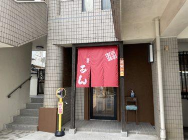 那覇市松川『麺や あん』麺が「すば or ラーメン」で選べます