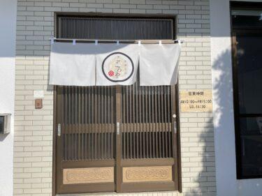 糸満市『沖縄そばこころや』メニューも味もupdateしてました