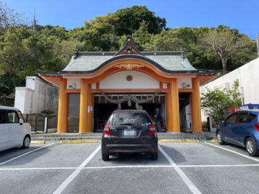 成田山で車のお祓い。交通安全祈願