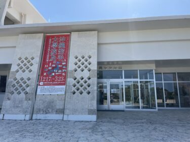 豊見城市『沖縄空手会館 Karate Cafe AGARI』自家製麺とカツオベースの出汁が美味い空手そば!