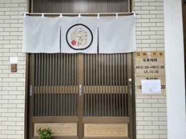 糸満市『沖縄そば  こころや』近々、閉店との事。最後(?)のこころやへ