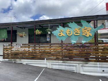 西原町『沖縄そば処 よもぎ家』自家製麺でよもぎ麺、もずく麺も選べます!