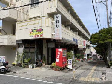 那覇市長田『かおりそば』親戚のような距離感の店員さんにほっこりしました♪